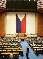 Philippine Congress and Senate during a joint session on martial law in Maguindanao